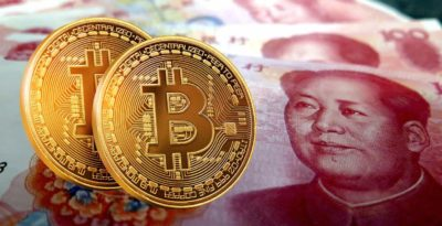 China Invests in Blockchain but Not in Cryptocurrency
